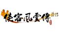 侠客风云传前传新实机宣传片视频 沙盒地图