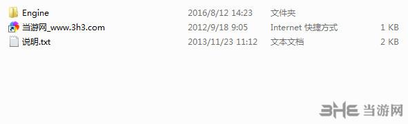 狙击手:黑名单单独免DVD补丁截图3