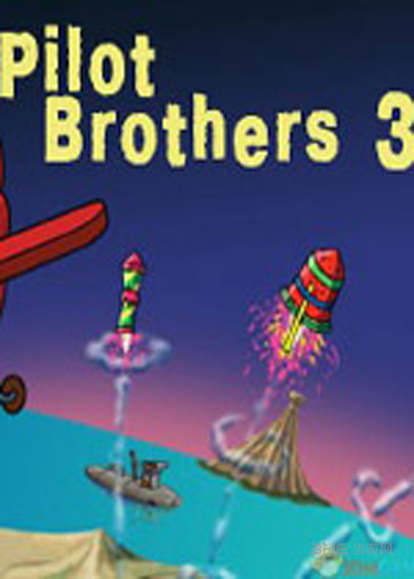 �������ֵ�3(Pilot Brothers 3:Back Side of the Earth)Ӳ�̰�