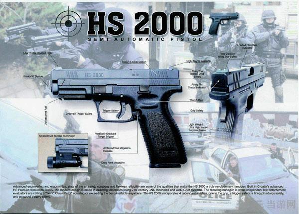 辐射4 HS 2000战术手枪MOD截图1