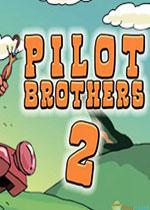 飞行者兄弟2(Pilot Brothers 2)硬盘版
