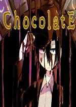 ChocolatE中文版