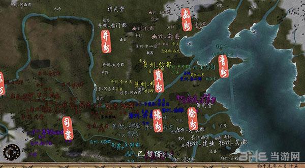 骑马与砍杀:七七三国之黄巾之乱2截图3