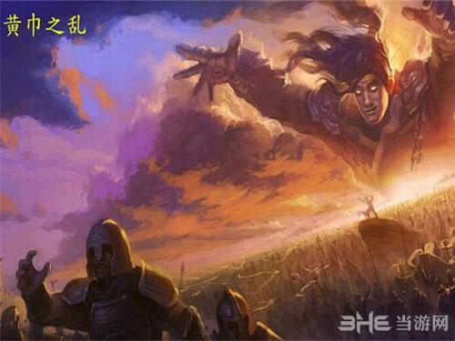 骑马与砍杀:七七三国之黄巾之乱2截图0