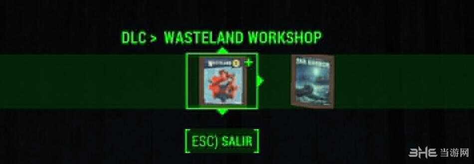 辐射4避难所DLC建筑菜单修复MOD截图0