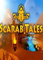 甲虫传说(Scarab Tales)硬盘版