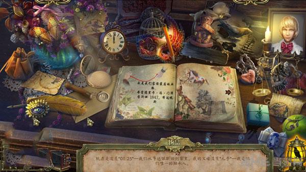 黑暗传说9:爱伦坡之门泽哲斯坦截图0