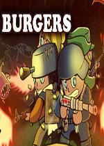 汉堡(Burgers)PC硬盘版
