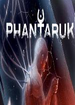 梦魇飞艇(Phantaruk)硬盘版
