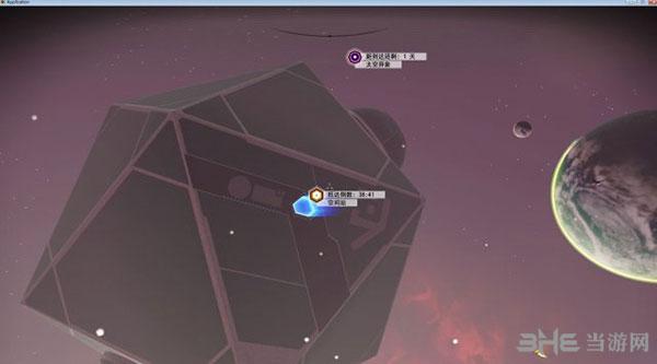 无人深空修复低配置玩家4K超高清MOD截图1