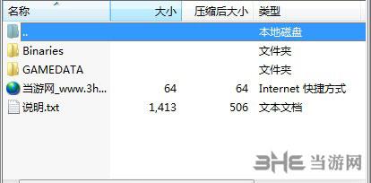 无人深空修复低配置玩家4K超高清MOD截图3