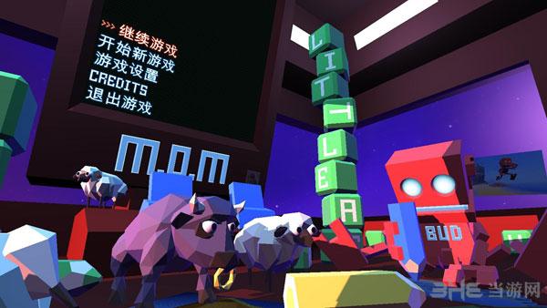 成长家园2简体中文汉化补丁截图2