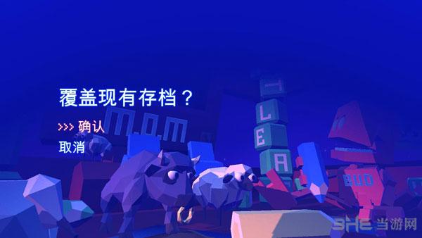 成长家园2简体中文汉化补丁截图1