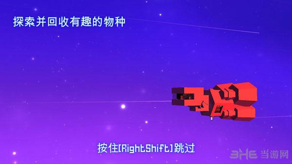 成长家园2简体中文汉化补丁截图4
