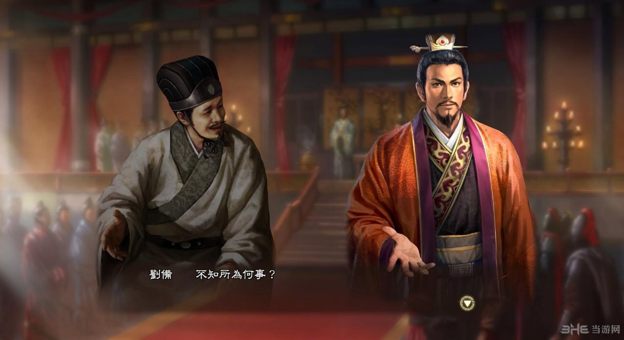 三国志13v1.05季汉新剧情MOD截图0