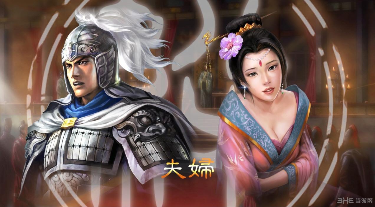 三国志13v1.05季汉新剧情MOD截图1