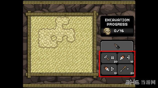 星界边境简单化石工具MOD截图0
