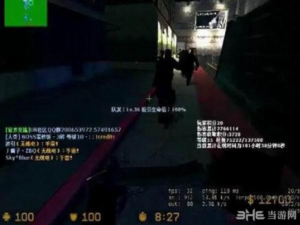 CS起源僵尸乐园截图3