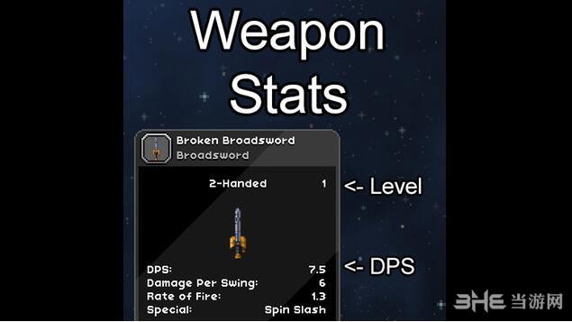 星界边境武器等级和DPS显示MOD截图0