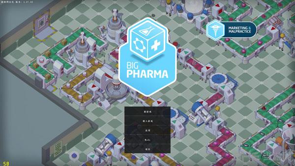 大型医药公司模拟:营销与弊端LMAO汉化补丁截图0