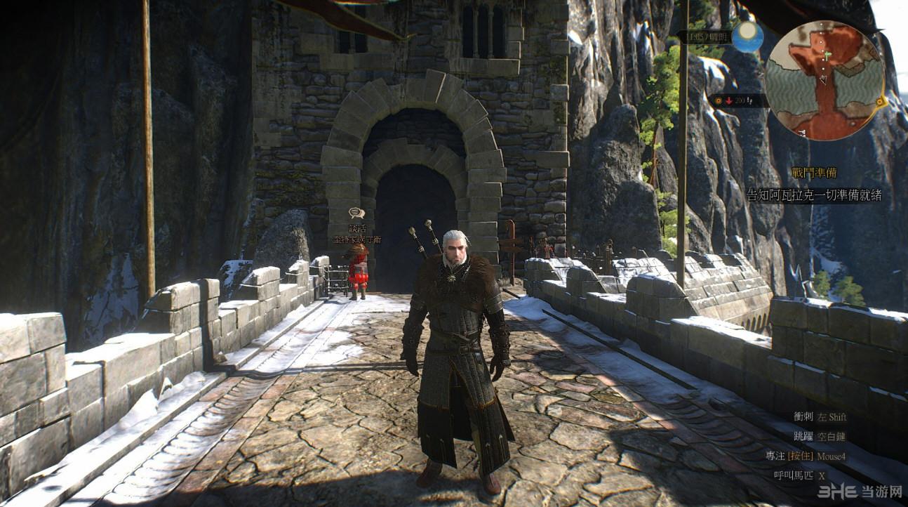 巫师3:狂猎概念熊套装MOD截图0