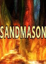 沙匠(Sandmason)硬盘版