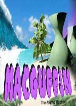 ��߷�(MacGuffin)PCӲ�̰�