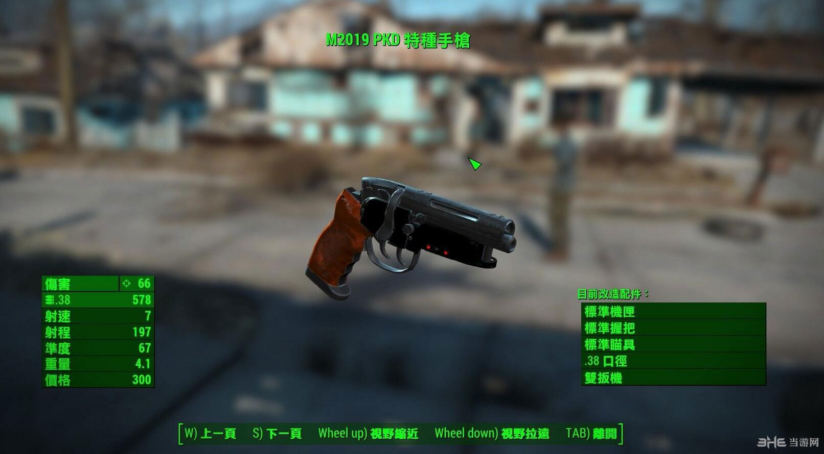 辐射4银翼杀手转轮手枪MOD截图1