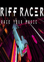 复段赛手(Riff Racer - Race Your Music)PC硬盘版