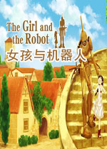 女孩与机器人(The Girl and the Robot)中文破解版v1.004