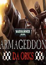战锤40k:末日之战-大兽人(Warhammer 40,000:Armageddon Da Orks)硬盘版