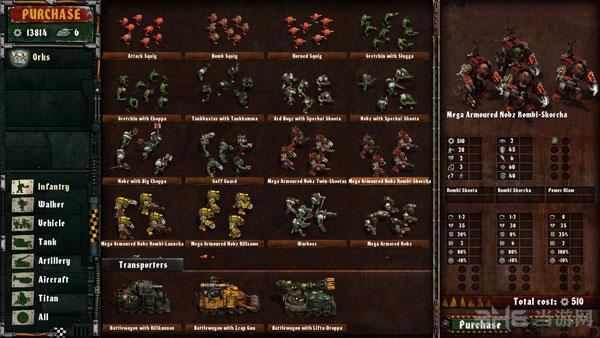 战锤40k:末日之战-大兽人截图2