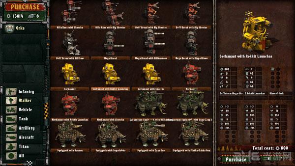 战锤40k:末日之战-大兽人截图3