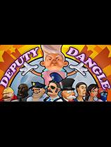 副手蛋戈(Deputy Dangle)硬盘版