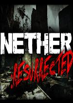 幽冥:复活(Nether:Resurrected)硬盘版