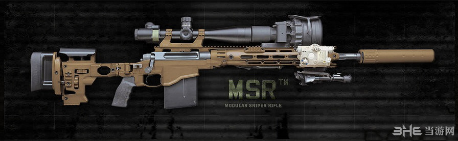 辐射4雷明顿MSR狙击步枪MOD截图1
