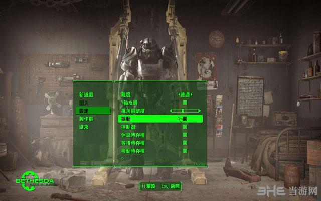 辐射4制甲师扩展MOD截图0