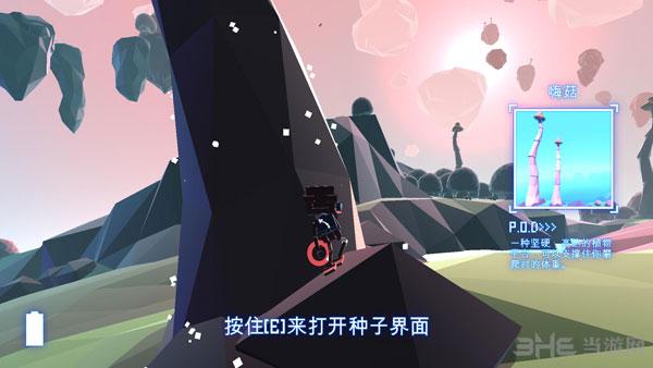 成长家园2 LMAO中文汉化补丁截图1