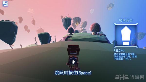 成长家园2 LMAO中文汉化补丁截图3