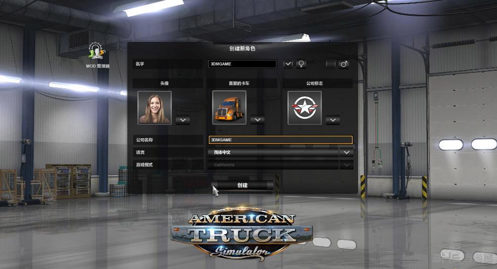 美国卡车模拟增加交通流量mod截图0