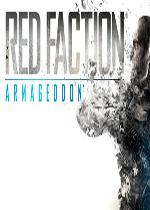 红色派系:末日审判(Red Faction: Armageddon)PC硬盘版