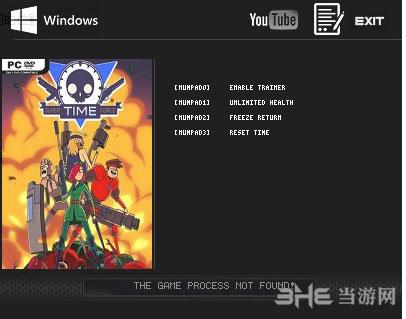 超时空战队:终极版三项修改器截图0