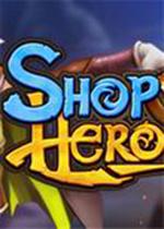 商店英雄(Shop Hero)中文版