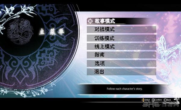 光明格斗:刀锋对决EX4号升级档+未加密补丁截图1