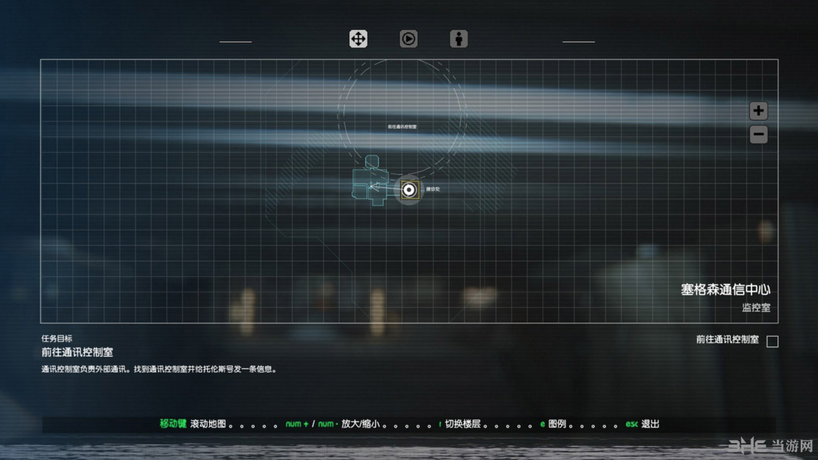 异形:隔离玩家自制汉化补丁截图1
