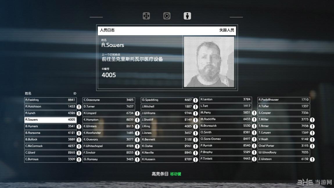 异形:隔离玩家自制汉化补丁截图3