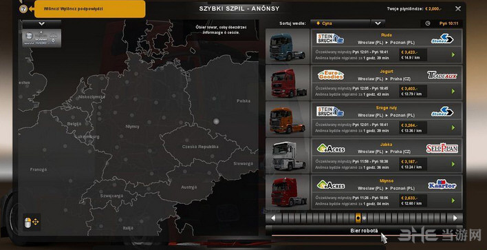 欧洲卡车模拟2增加经验以及金钱MOD截图0