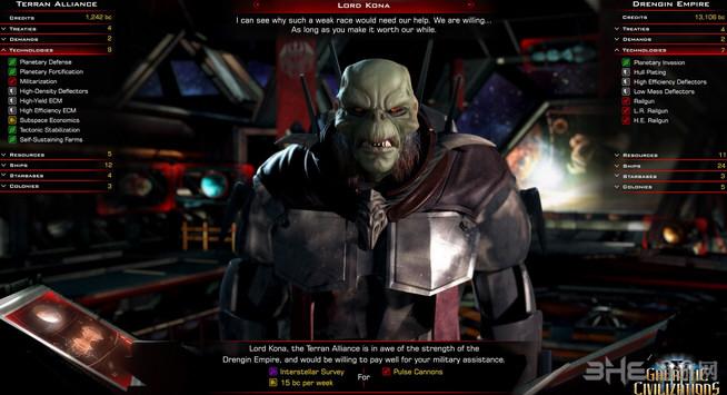银河文明3 40号升级档+DLC+未加密补丁截图1