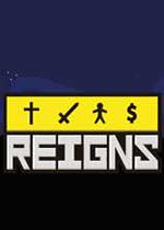 君王朝代(Reigns)硬盘版v1.22