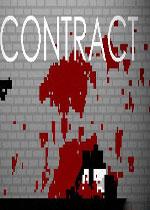 契约(Contract)PC硬盘版